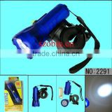 7LED Wholesale Bicycle head Light Lamp Torch (LC-813) LED Bicycle Light