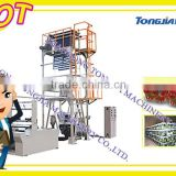 3-5 Layers Co-Extrusion Film Blowing Machine For POF Heat Shrink Film