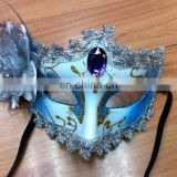 party carnival masquerade feather mask MPM-035