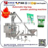 YB-520 machine manufacturers packing machine with multihead weigher 2 function in one machine