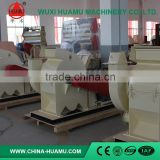Factory best belling animal feed barley hammer mill                                                                         Quality Choice