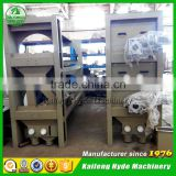 5XW Vegetable seeds sorting machine Indent Cylinder Seed Separator