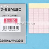 Small temeprature recorder/Irreversible Temperature Indicator/Adhesive/Made in Japan