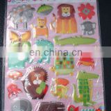 Plastic Animal 3D Foam Sticker