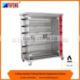 new product hot sale 6 pins vertical gas chicken grill rotisserie oven machine with brakes wheels for sale