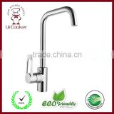 ZZ-1882 Kitchen Faucet kitchen faucet pull out single handle upc kitchen faucet