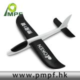 EPP foam toy throwing mini plane