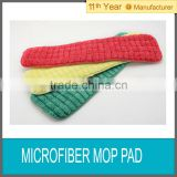 Microfiber scrubbing mop pad/cleaning duster
