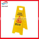 floor safety signs/plastic traffic road signs
