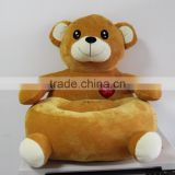 Sofa Type and plush,Soft plush,stuffed with PP cotton Material plush animal sofa chair