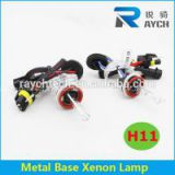 <b>Car</b> <b>hid</b> <b>light</b>,<b>car</b> <b>xenon</b> <b>light</b> <b>h11</b> with <b>metal</b> <b>base</b>