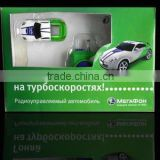 Micro <b>mini</b> <b>model</b> 1:128th scale <b>model</b> <b>car</b>