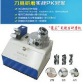 Electric tools grinder, portable grinding,Small electric tools grinder,Cutter Grinder