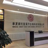 Ningxia Shun Yuan Tang Herbal Biotech co.,Ltd