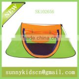 2014 hot summer toys	children outdoor tent children camping tent children bed tent