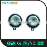 110mm 12v electric disc horn