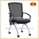 Meeting chair space saving office furniture 3009C