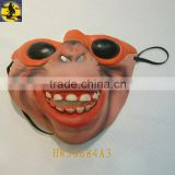 Half Face Latex Mask,Halloween Latex Mask/latex party mask\fuuny mask                                                                         Quality Choice