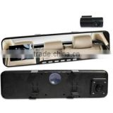 Dual camera car dvr rearview mirror