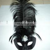 party carnival masquerade ball feather dance mask MPM-073