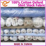Taiwan Cotton Oxford Stock Fabric