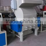 plastic crusher PC600