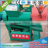 Agricultural machines small Chestnut processing machine for shelling                                                                         Quality Choice