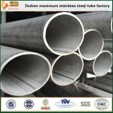ASTM 316 a312 dn200 sch40 stainless steel welded pipe