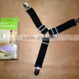 Metal Bed Sheet Grippers