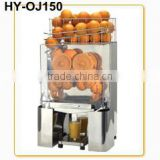 2016 hot sale home fresh orange juicer/commercial orange juicer machine