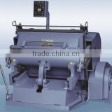 ML-1100A paper die cutting machine for sale