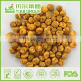HACCP,ISO,BRC,HALAL Certification natural sichuan chilli green peas with best quality and hot price