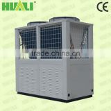 High quality Air water heat pump, Match remote wire controller