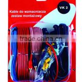 2014 High Quality Car Amplifier Wiring Kit