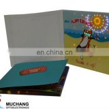 Bithday greeting card with led fiber