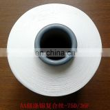Polyester and nylon composite yarn