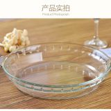 Round glass baking dish