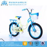 Toy bicycle model 2017 New fashion children bicycle children bike For kids