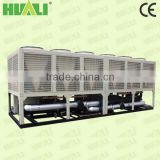 CE Certification and Air Source Heat Pump Type heat pump water chiller