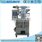 four size sealed bag powder filling and sealing machine