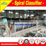 mineral processing spiral classifier for Ghana gold processing