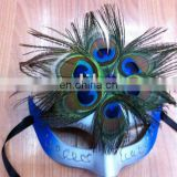 party carnival masquerade feather mask MPM-048
