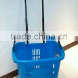 shopping basket with handle