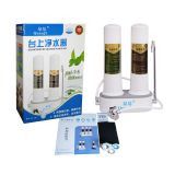 Table Double barrels ceramic membrane water purifier factory