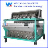 The latest soybean color sorter machine
