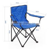 Folding beach chair with arms