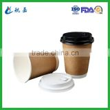 8oz 12oz 16oz paper coffee cups double wall kraft paper cup hot coffee cup