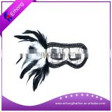 2015 Masquerade Fashion & Popular Party Feather Mask