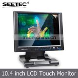 Portable vga hdmi video input tft display resistive touch 10.4'' lcd touch monitor