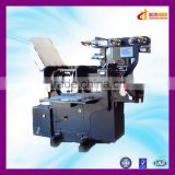 CH-210 small label products manufacturing and printing machines for distributor